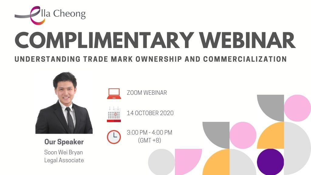 Understanding Trade Mark Ownership and Commercialization